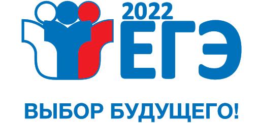 ege-2016.jpg